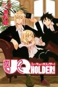 UQ HOLDER!(6)