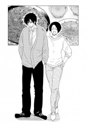しあわせごはん-槇と花澤- 第3話