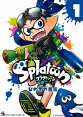 Splatoon 1