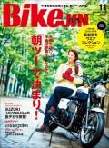 BikeJIN/培倶人 2013年11月号 Vol.129