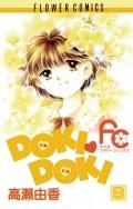 DOKI・DOKI 9