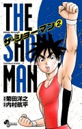 THE SHOWMAN 2