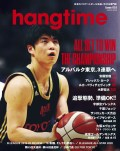 hangtime Issue.015