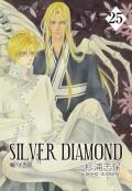SILVER DIAMOND(25)