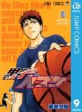 黒子のバスケ モノクロ版 9