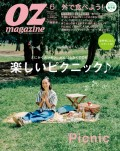 OZmagazine 2016年6月号 No.530