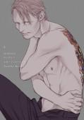 ジェラシー[コミックス版](4)【電子限定おまけ付き】