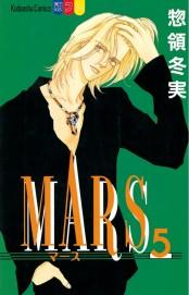 MARS(5)
