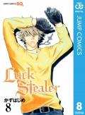 Luck Stealer 8