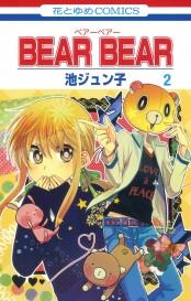 BEAR BEAR(2)