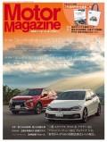 Motor Magazine 2018年8月号/No.757