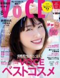 VOCE 2019年 8月号