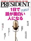 PRESIDENT 2014.12.15