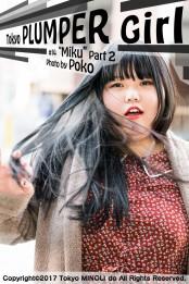 "Tokyo PLUMPER Girl #14 ""Miku"" Part 2【ぽっちゃり女性の写真集】"