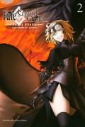 Fate/Grand Order−turas realta−(2)