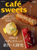 cafe-sweets vol.165
