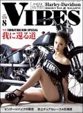 VIBES【バイブズ】2018年8月号