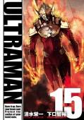 ULTRAMAN15(ヒーローズコミックス)