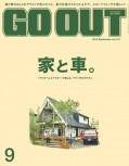 GO OUT 2019年9月号 Vol.119