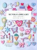 Sweets Artist KUNIKA's DREAMY アイシングクッキー
