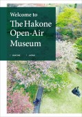 Welcome to The Hakone Open-Air Museum