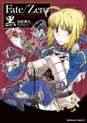 Fate/Zero 黒