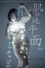 肌の地平面 #06【ぽっちゃり女性の写真集】