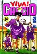 VIVA! CALCIO(14)