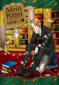 Mein Ritter〜私の騎士〜(1)