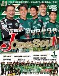 Jリーグサッカーキング2015年1月号