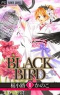 BLACK BIRD 10