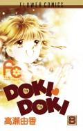 DOKI・DOKI 8