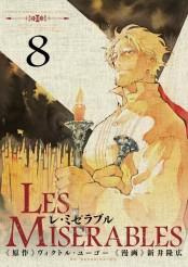 レ ミゼラブル 8