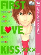 FIRST LOVE,KISS,xxx マーガレットベストセレクション