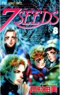 7SEEDS 8