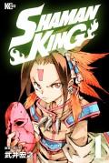 【期間限定価格】SHAMAN KING(1)
