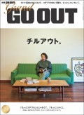 GO OUT特別編集 GRAND GO OUT