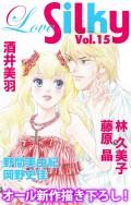 Love Silky Vol.15
