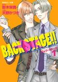 BACK STAGE!!(1)