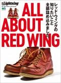 別冊Lightning Vol.235 ALL ABOUT RED WING