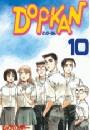 DO−P−KAN(10)