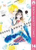 ハニーレモンソーダ 14