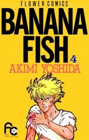 BANANA FISH 4