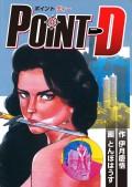 POINT D(8)