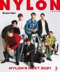 NYLON JAPAN 2021年3月号