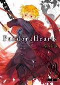 PandoraHearts22巻