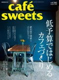 cafe-sweets vol.161