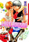 【期間限定価格】LOVE ROUND!!