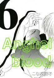 Anghel blood(6)