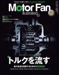 Motor Fan illustrated Vol.177